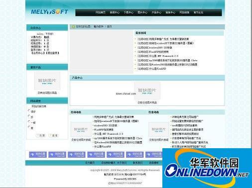 魅力(企业级)网站内容管理系统