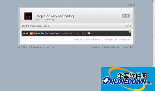 PageCookery Microblog 微博系统 36777