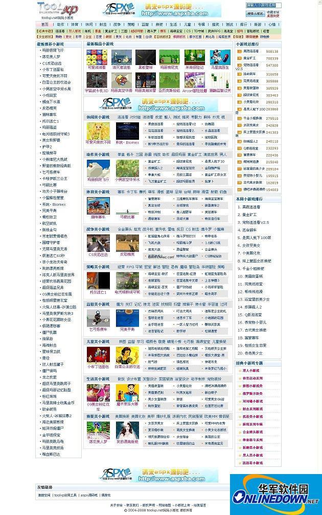 toolxp.cn玩玩小游戏  .net2.0版 build 090904