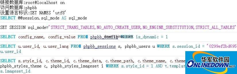 MYSQL5 LOG 分析工具