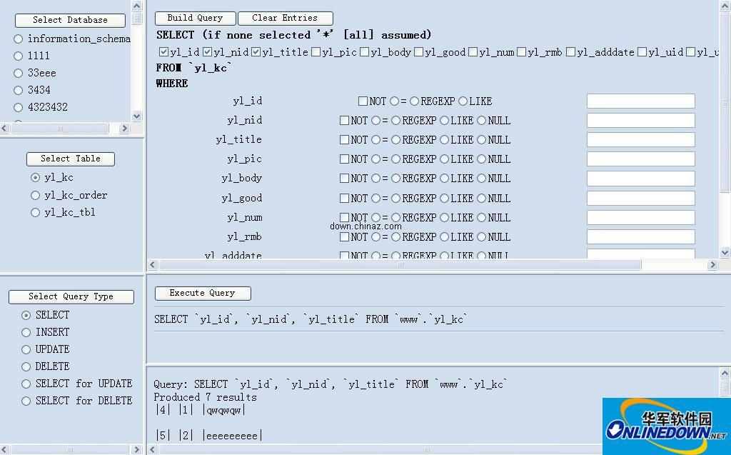 FastMySQL PC版