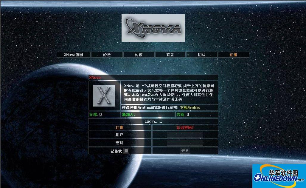 Webgame银河帝国OGameCN