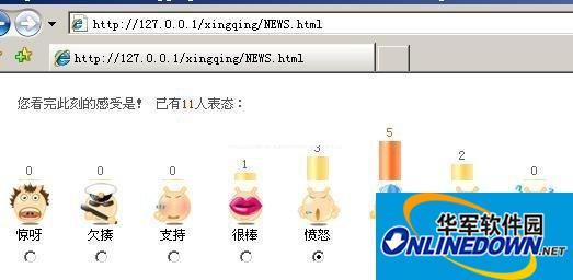 泮泡网ajax文章心情投票.NET2.0(C#)版