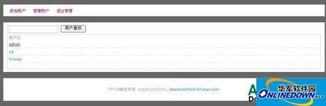 简单用户管理源码(入门级) PC版