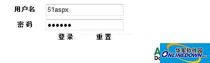 登录(简单三层架构)源码
