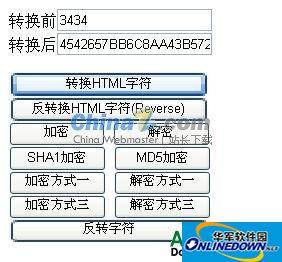 SHAI、MD5加密、解密、HTML字符串转换实例 PC版