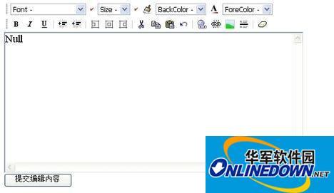 WebTextPane 在线编辑器控件(Asp.NET 2.0) PC版