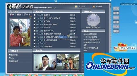 仿QQ空间个人站点(NET+sql) PC版
