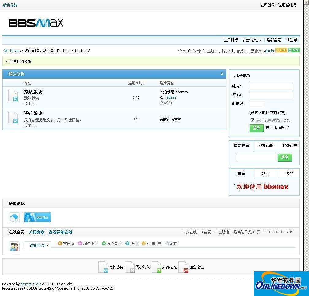 bbsmax  5.0.3.0210