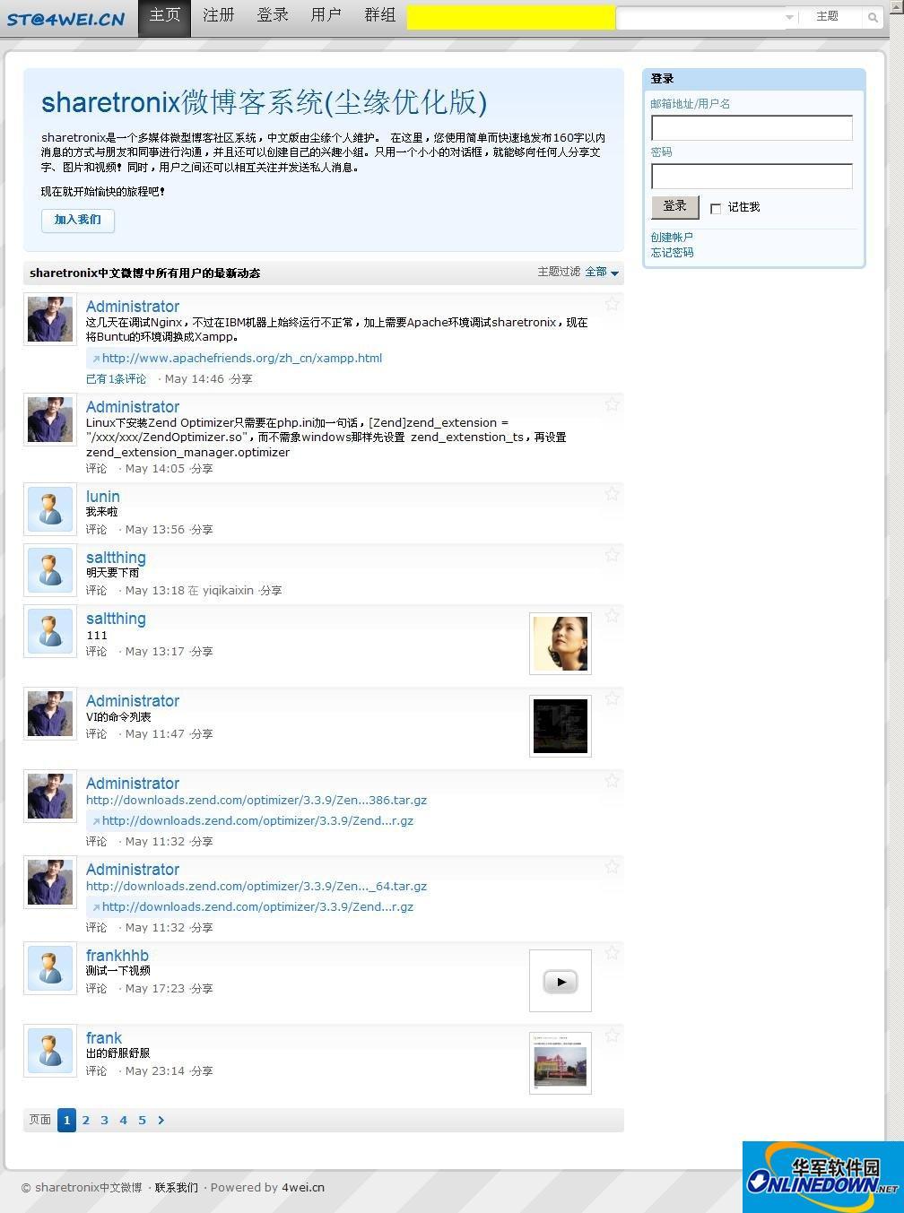 sharetronix 微博客系统(尘缘优化版)
