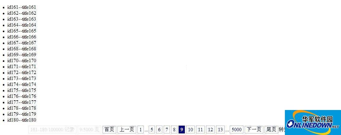 PHP+mysql数据库分页类万能版附源码及数据库下载 2