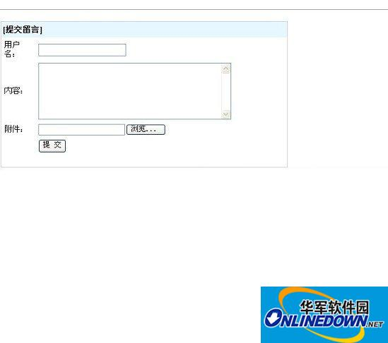 明仔中文网のPHP+SMARTY留言本(全注释版本) PC版