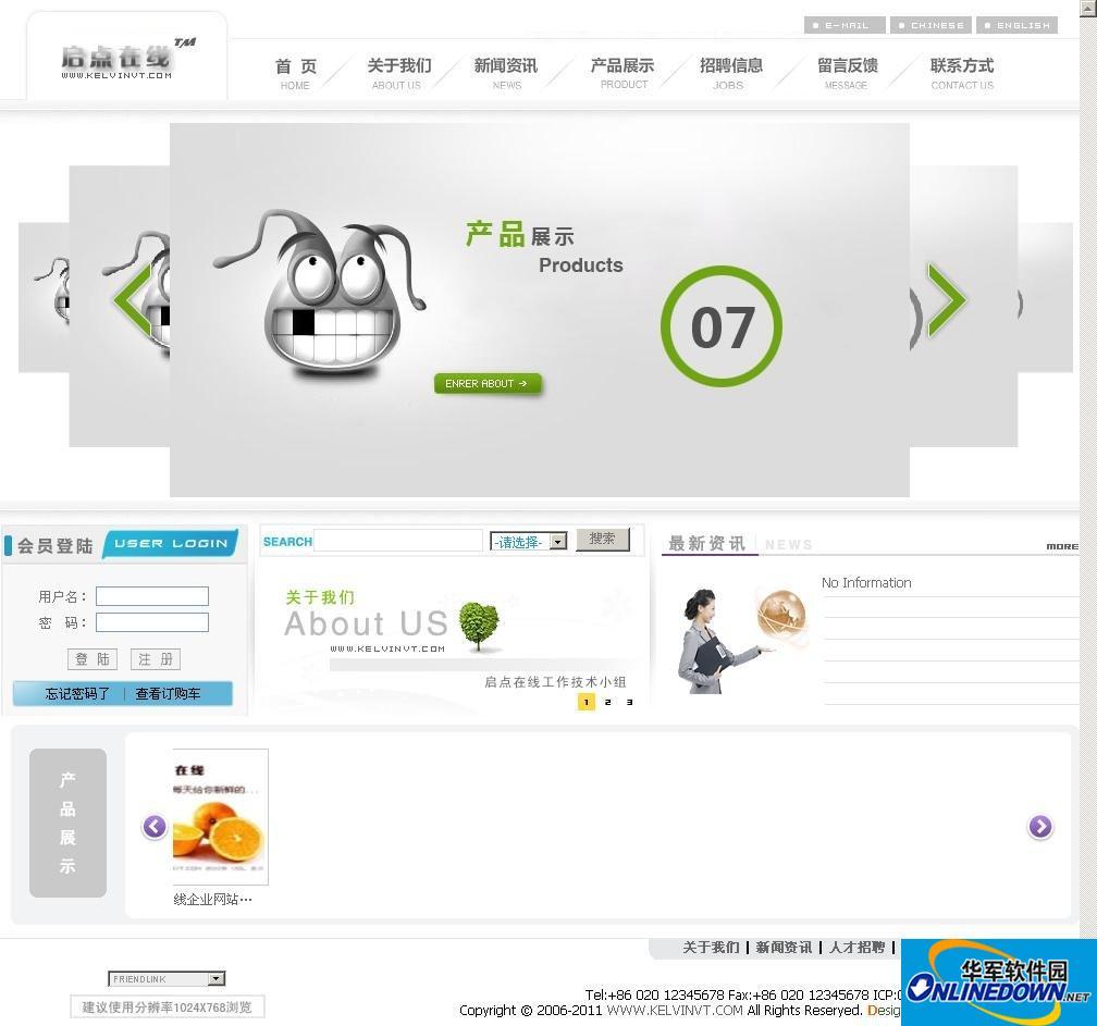 启点在线企业网站管理系统双语ACCESS版 2011