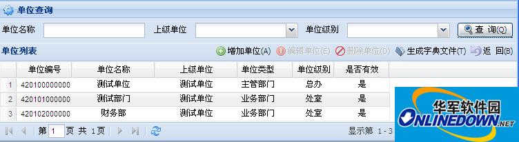 EfsFrame(php开发框架)