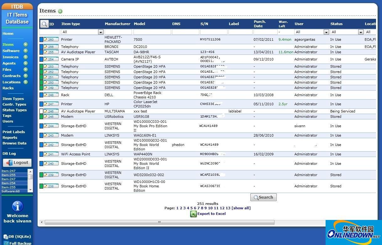 ITDB(IT资产设备管理信息系统) 1.12