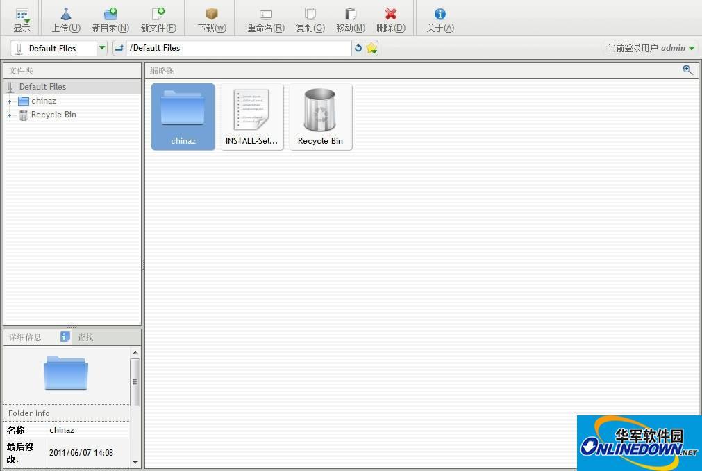 AjaXplorer web文件管理 5.0.4