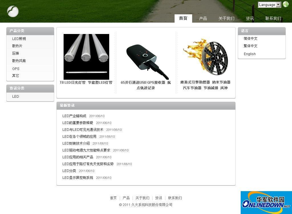 XunpoCMS多国语言企业网站内容管理系统_生成静态页 110719
