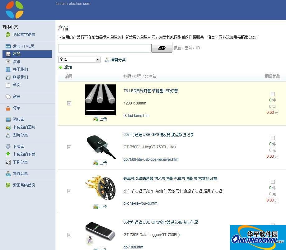 XunpoCMS多国语言企业网站内容管理系统_生成静态页