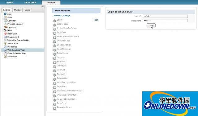 商业流程管理软件ProcessMaker