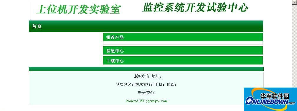 AiFreePhp 爱免费php企业建站程序 PC版