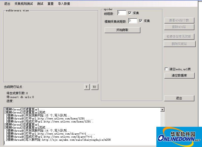 HiGo垂直搜索引擎系统开源版(基于lucence+mysql+asp.net)