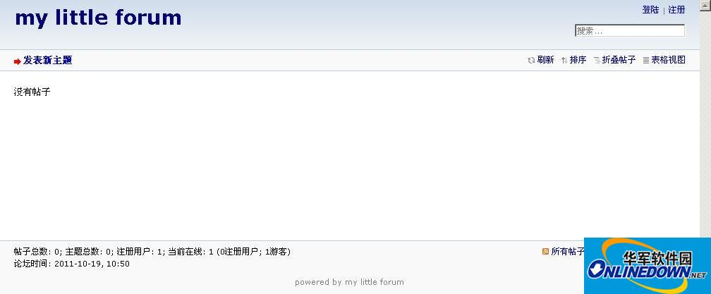 My Little Forum