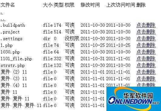 漠岚文件操作程序 36527