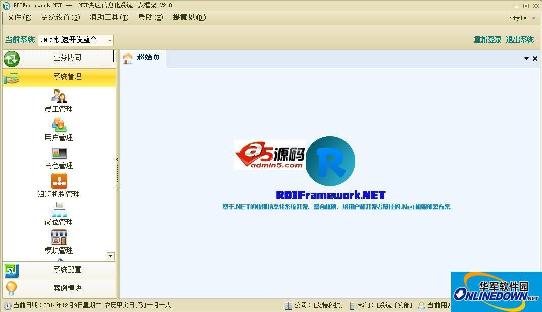 RDIFramework.NET