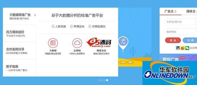 宗师堂自媒体交易系统 2.8