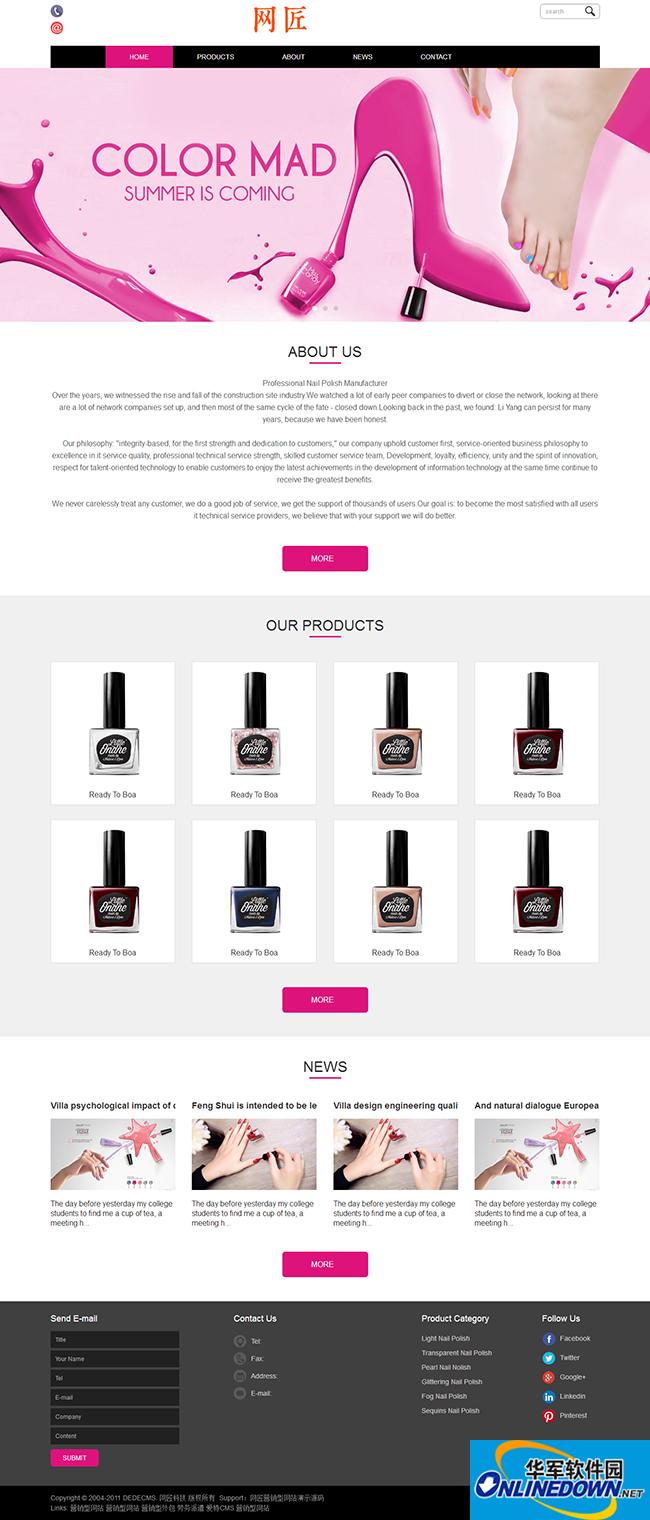 响应式外贸化装美容产品网站织梦模板(自适应手机端)