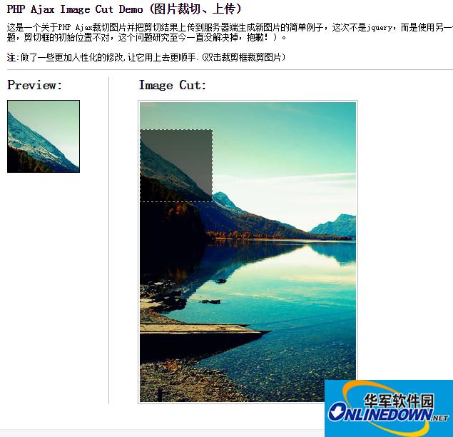 Ajax PHP Image Cut PHP图片裁切