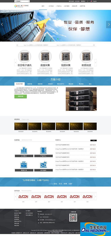 射频微波网站模板源码 PC版