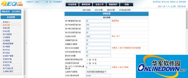 杰奇1.7小说网站源码(PC版+WAP版) 仿笔趣阁模板