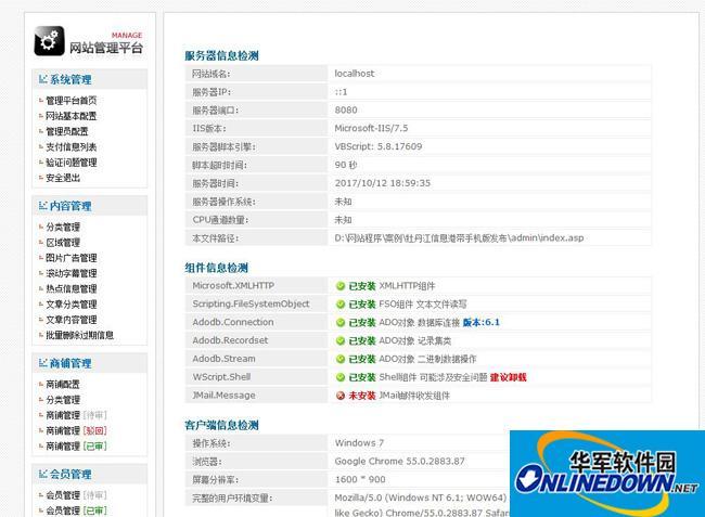 牡丹江分类信息港带手机版