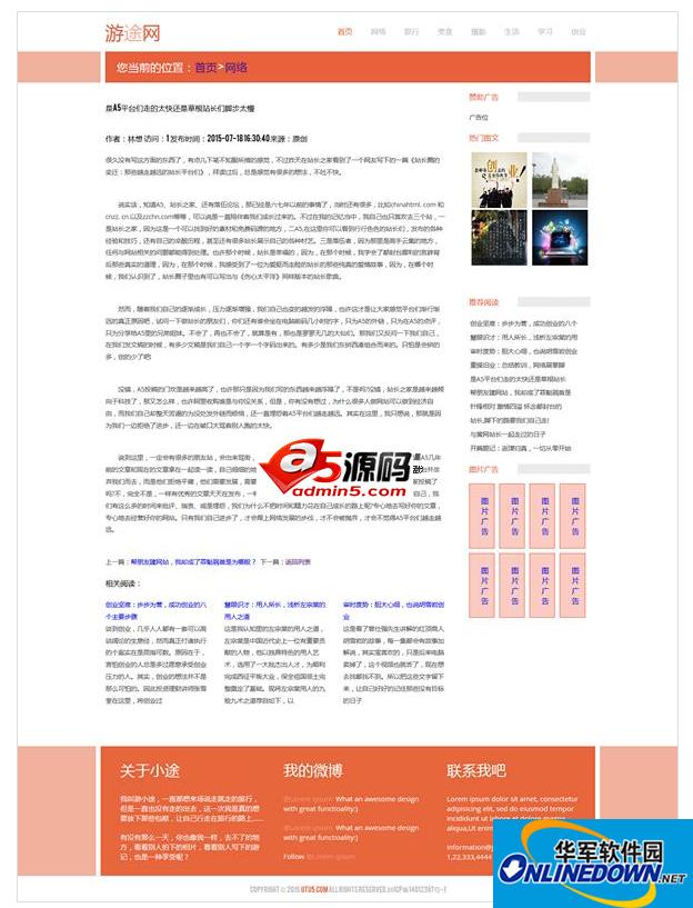 帝国CMS HTML5自...