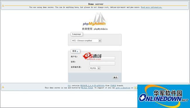 phpMyAdmin资料库管理工具 38170