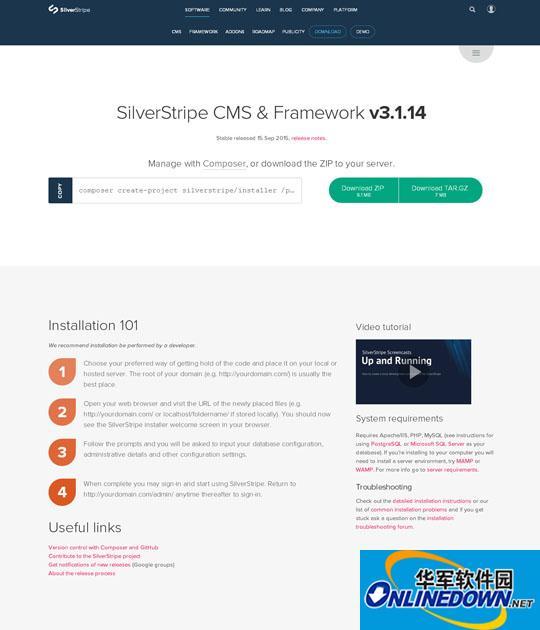 silverstripe 内容管理系统