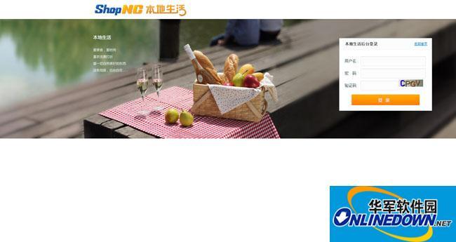 O2O掌上城市(ShopNC本地生活)