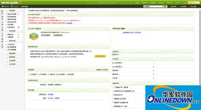 灰色大气简洁地产公司dedecms模板 5.7