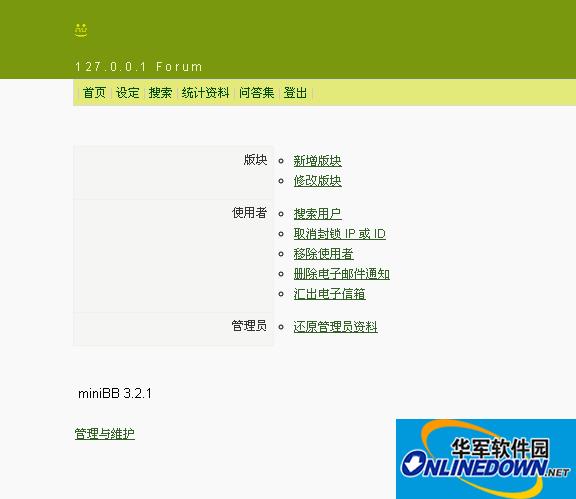 miniBB中文版