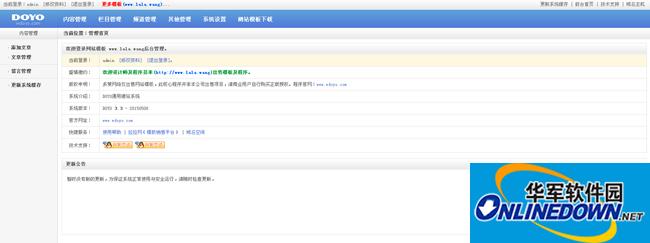 html5商业策划传媒公司企业模板源码