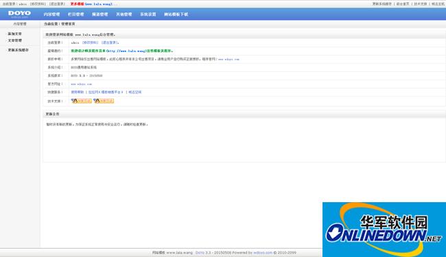 摄影公关传媒公司企业网站模板源码 PC版