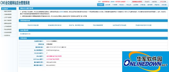 高端大气搬家公司_seo专用建站源码