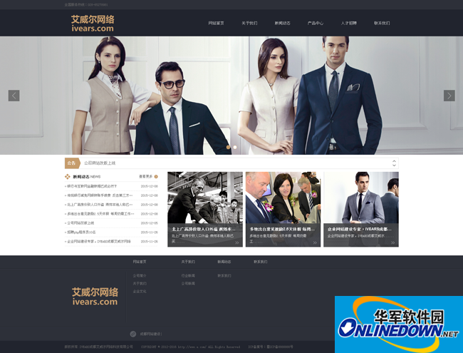 php黑色自适应企业网站源码模板 PC版