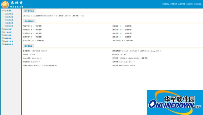米特哥网站分类目录源码MTG