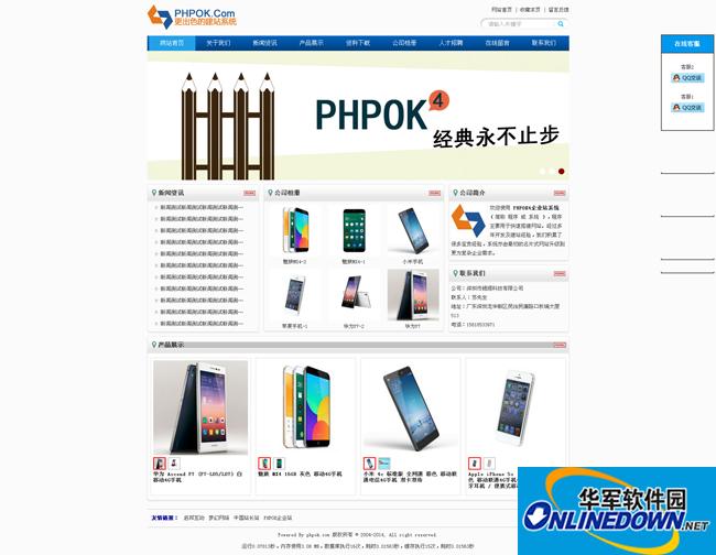PHPOK-Lite