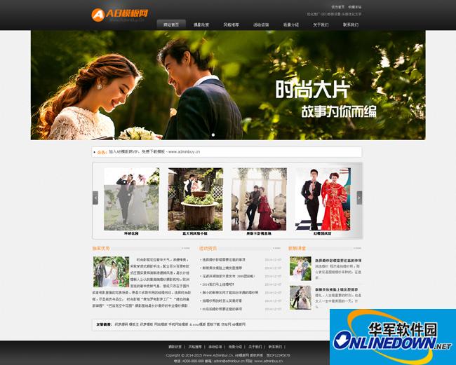 织梦大气婚纱影楼摄影企业网站模板源码 5.7