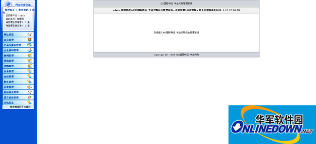 海外代购平台源码