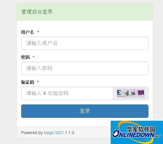 baigo SSO单点登录系统 2.1