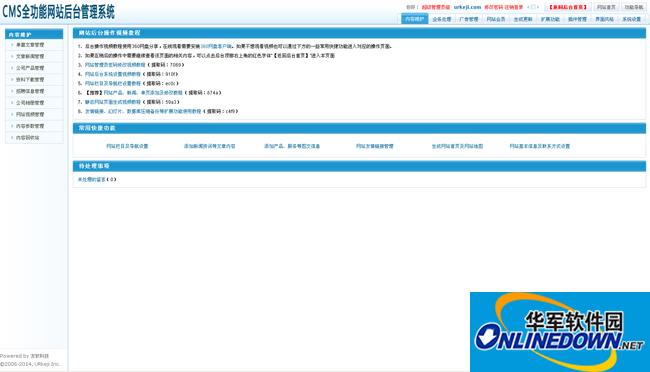 汽车贸易公司营销型网站源码